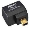 Nikon WU-1a vezeték nélküli mobiladapter (D3200)