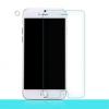 Nillkin extra ellenálló edzett üveg (Tempered Glass) első részre - Apple iPhone 6 / 6S
