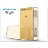 Nillkin Huawei P10 szilikon hátlap - Nillkin Nature - aranybarna
