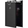 Nillkin mûanyag védõ tok / hátlap - FEKETE - képernyõvédõ fólia - Sony Xperia XA2 Ultra - GYÁRI