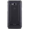 Nillkin Rainbow szilikon tok kijelzővédő fóliával Huawei G600 Ascend-hez szürke*
