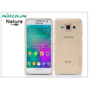 Nillkin Samsung SM-A300F Galaxy A3 szilikon hátlap - Nillkin Nature - aranybarna