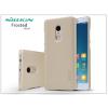 Nillkin Xiaomi Redmi Note 4 MTK (kínai verzió) hátlap képernyővédő fóliával - Nillkin Frosted Shield - gold - MTK kínai kiadás