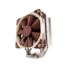 Noctua NH-U12S 12cm Univerzális Processzor hűtő