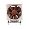 Noctua NH-U9Dx i4 9cm Xeon Processzor hűtő