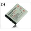 Nokia BL-4B utángyártott akkumulátor