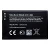 Nokia BL-4C gyári akkumulátor Li-Ion 950mAh új verzió (6100,6300, Maxcom MM432, MM461, MM462)