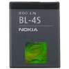 Nokia BL-4S gyári akkumulátor Li-Ion 860mAh (7020, X3-02)