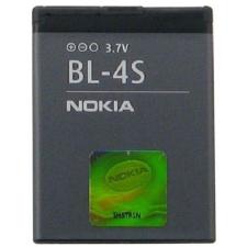 Nokia BL-4S gyári akkumulátor Li-Ion 860mAh (7020, X3-02) mobiltelefon akkumulátor
