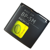 Nokia BP-5M gyári akkumulátor Li-Ion 900mAh (6500s, 8600)