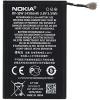 Nokia BV-5JW gyári akkumulátor Li-Ion 1450mAh (Lumia 800, N9)