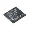 Nokia Microsoft BL-L4A (Lumia 535) akkumulátor 1905mAh Li-ion, gyári csomagolás nélkül