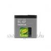 Nokia Nokia BL-6P gyári akkumulátor (830mAh, Li-ion, 6500c, 7900)*