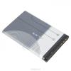 Nokia utángyártott 3,7V 600mAh BL-4C akku