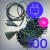 none 100 LED-es karácsonyi izzósor - színes (VRE-4#)