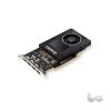 NVIDIA Quadro P2000 5GB GDDR5 160bit PCIe videokártya