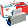 Oki [C7100, C7300] Type C4 toner [C] (eredeti, új)