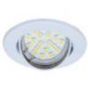 - Olcsó spot lámpatest (1051ORB), billenthető, fehér