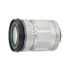 Olympus M.ZUIKO DIGITAL ED 40-150mm f/4-5.6 R (EZ-M4015 R)