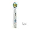 Oral-B fogkefefej EB 25-2 FlossAction