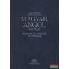 Országh László, Magay Tamás Magay Tamás, Országh László - Magyar-angol szótár