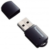 Panasonic AJ-WM50EC USB Wifi adapter