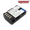 Panasonic DMW-BLF19 akkumulátor 2200mAh, utángyártott