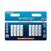 Panasonic Eneloop R6/AA 1900mAh, 8 Pcs, Blister
