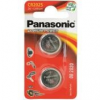 Panasonic Gombelem, CR2025, 2 db, PANASONIC [2 db]