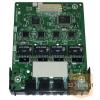 Panasonic KX-NS5284X, 4 portos ISDN BRI bővítőkártya NS500/NS700-hoz