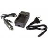 Panasonic Lumix DMC-TZ40, DMC-TZ41 akkumulátor töltő szett