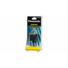 Panasonic VW-VBG260 panasonic videókamera akkumulátor