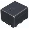 Panasonic VW-VBN130  VW-VBN130K utángyártott akku info-chippel.