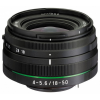 Pentax SMC HD DA 18-50mm f/4-5.6 DC WR RE