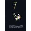 PET SHOP BOYS - Cubism In Concert DVD