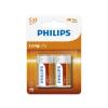 Philips R14L2B/10 - 2 db cink-klorid elem C LONGLIFE 1,5V