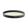 Polaroid CPL (cirkuláris polár) szűrő 77 mm