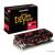 Powercolor Radeon RX 580 Red Devil Golden 8GB videokártya /AXRX 580 8GBD5-3DHG/OC/
