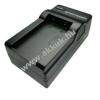 Powery Akkutöltő Samsung HMX-H205