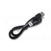 Powery USB kábel 2.5 x 0.7mm csatl. tabletekhez (Trekstor, Sencor, Prestigio stb.)