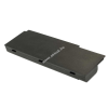 Powery Utángyártott akku Acer típus BT.00606.001