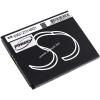 Powery Utángyártott akku Acer Z140