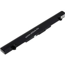 Powery Utángyártott akku Asus X450V asus notebook akkumulátor