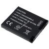 Powery Utángyártott akku Panasonic Lumix DMC-FS50K