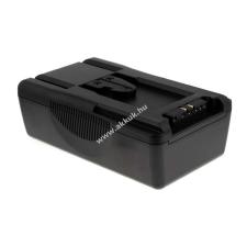 Powery Utángyártott akku Profi videokamera Sony DSR-250 5200mAh sony videókamera akkumulátor