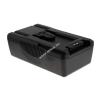 Powery Utángyártott akku Profi videokamera Sony DVW-250 5200mAh