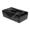 Powery Utángyártott akku Profi videokamera Sony DVW-9WS 5200mAh