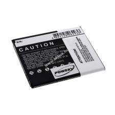 Powery Utángyártott akku Samsung Galaxy Trend Plus pda akkumulátor