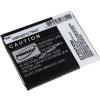Powery Utángyártott akku Samsung GT-I9128V NFC