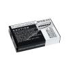 Powery Utángyártott akku Samsung típus AB113450BUCSTD